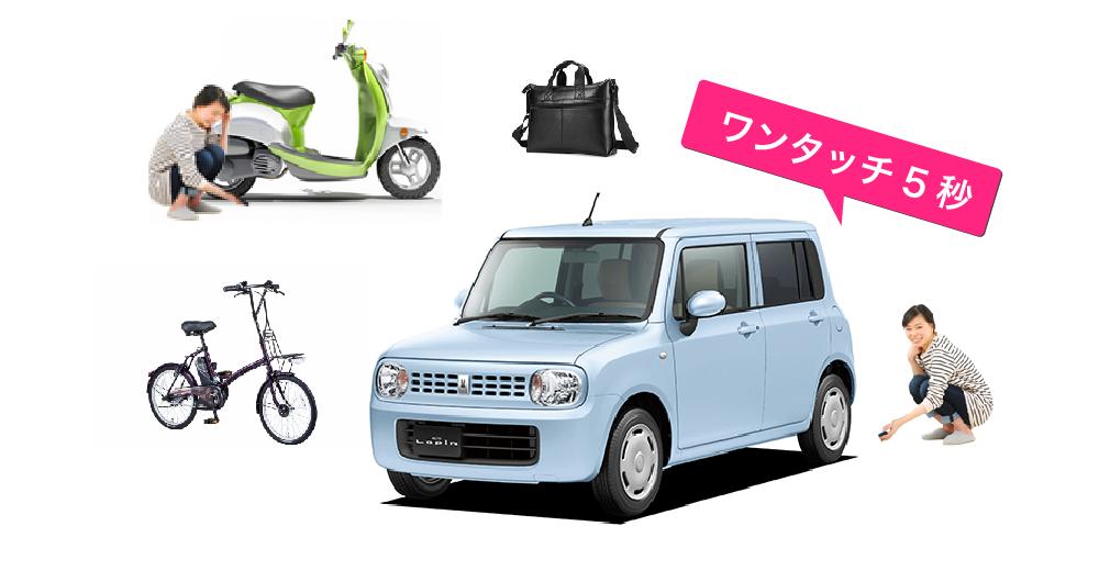ワンタッチ5秒で車に取り付けられるGPS発信機、もちろんバイクにも取付け可能