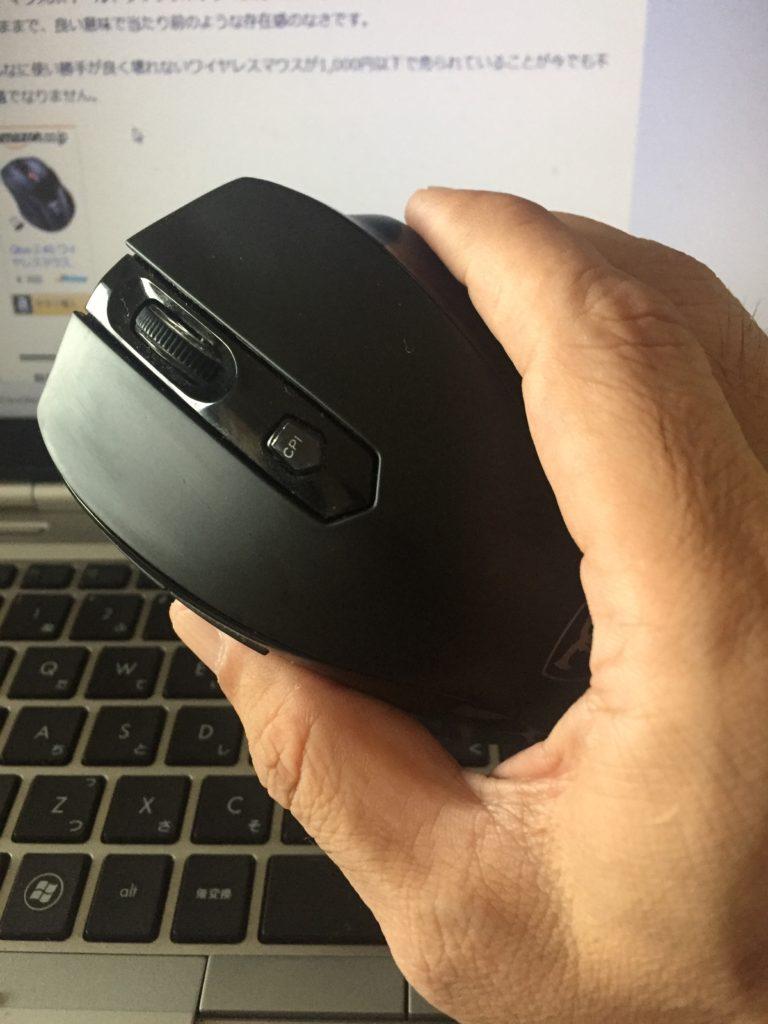 手に持ったワイヤレスマウス